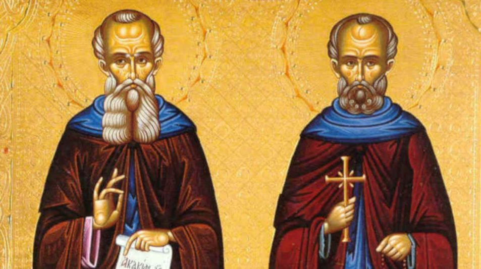 Mass - Feast of Saint Basil and Gregory